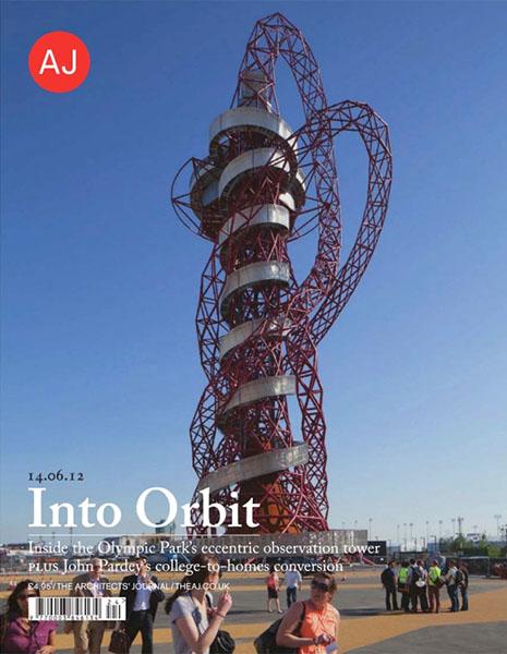 The Orbit Tower, London. 01 of 20